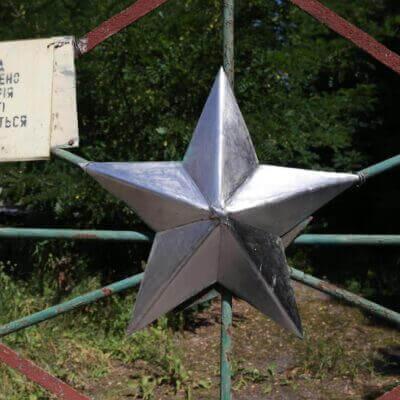 Chernobyl Duga Checkpoint