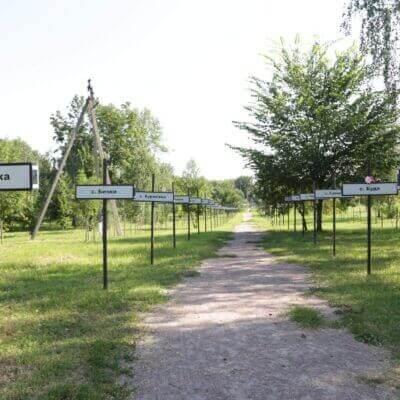 Chernobyl Memory Alley