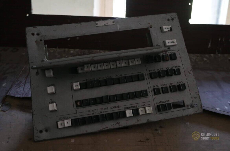 Chernobyl-2 device by chernobylstory.com