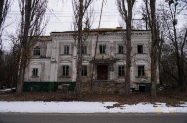 CHERNOBYL SYNAGOGUE