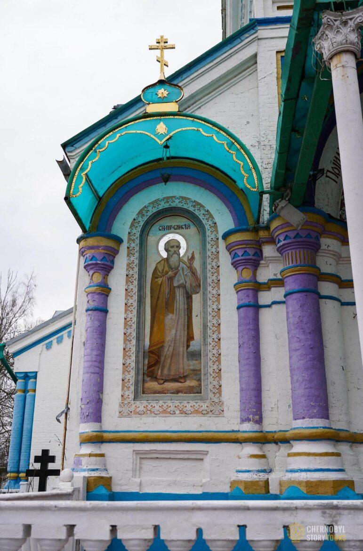 Church in Chernobyl view