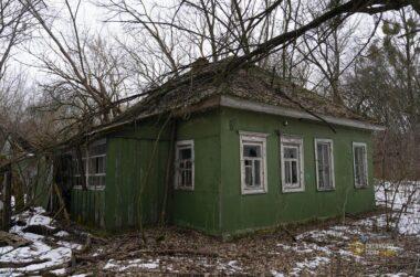 House in Leviv Village