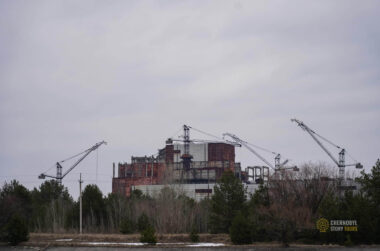UNFINISHED NPP in CHERNOBYL