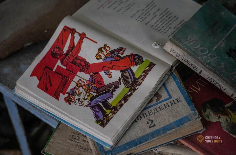books in PRIPYAT SCHOOL